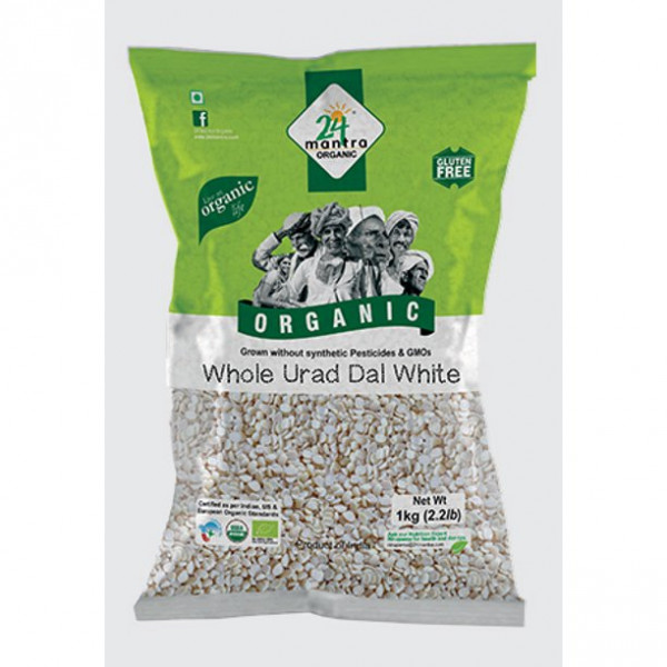 24 Mantra Organic Urad White Whole 4 LB / 1.814 KG