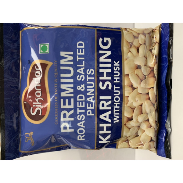 Sikandar Shing Roasted Salted Peanuts 17.55 OZ / 497 Gms