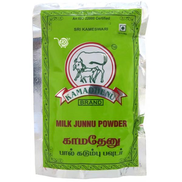 Kamadhenu Milk Junnu Powder | Colostrum powder/100 GMS