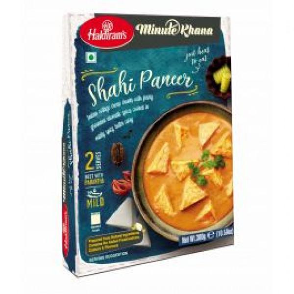 Haldiram's RTE Dilli Style Shahi Paneer 10.59 Oz / 300 Gms