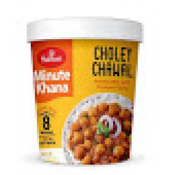 Haldiram's instant Meal  Choley Chawal 310 Gms