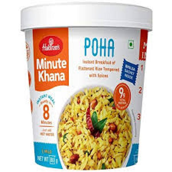 Haldiram's  instant Meal  Poha 310 Gms
