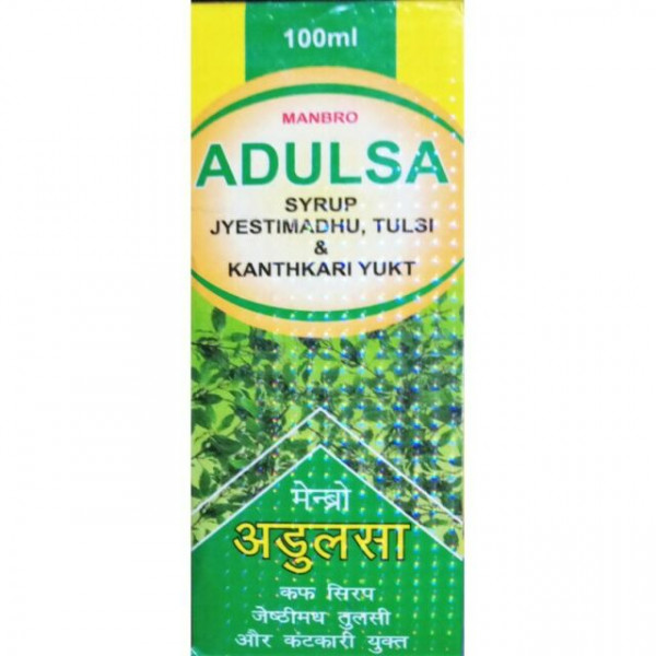 Adulsa Ayurvedic Cough and Cold Syrup 200ml