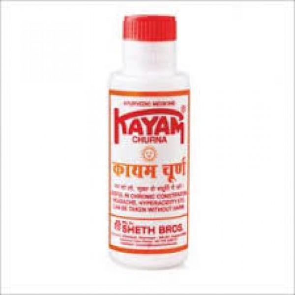 Kayam Churna 3.5 OZ / 100 Gms