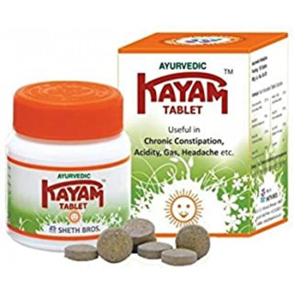 Kayam Tablet 30 Count