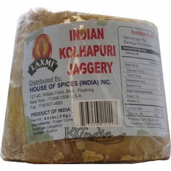 Laxmi Kolhapuri Jaggery 4.4 Lbs