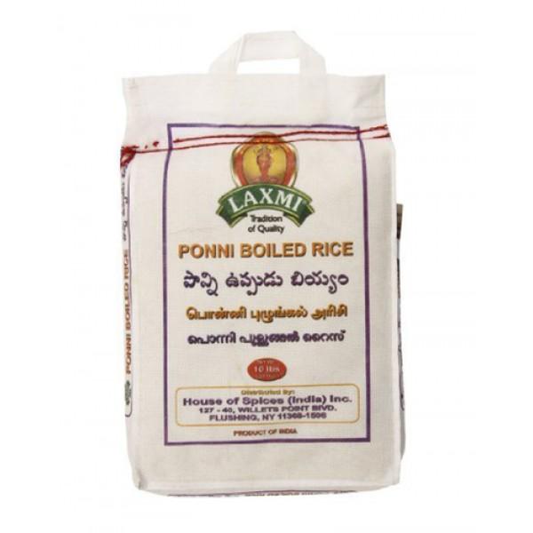 Laxmi Brand Ponni Boiled Rice 10 LB / 4.5 KG