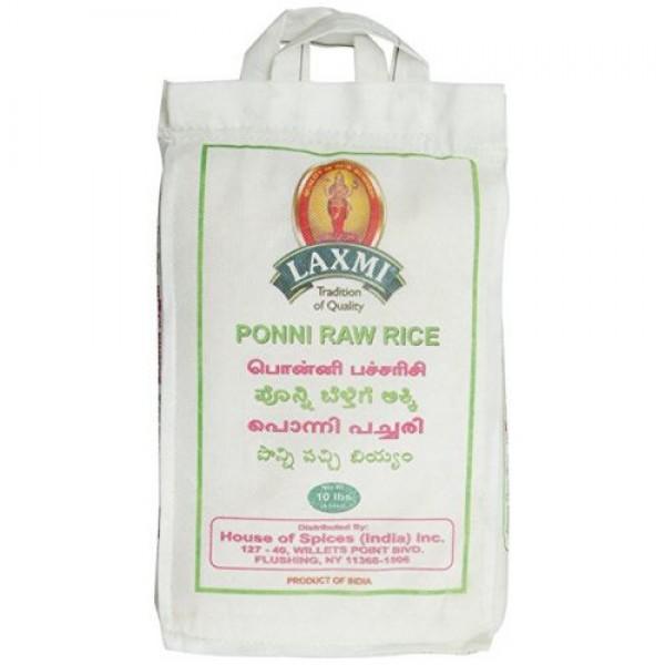 Laxmi Brand Ponni Raw Rice 10 LB / 4.5 KG