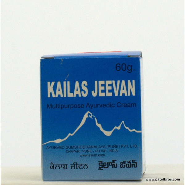 Swad Kailash Jeevan Multipurpose Ayurvedic Cream 2.02 OZ / 58 Gms