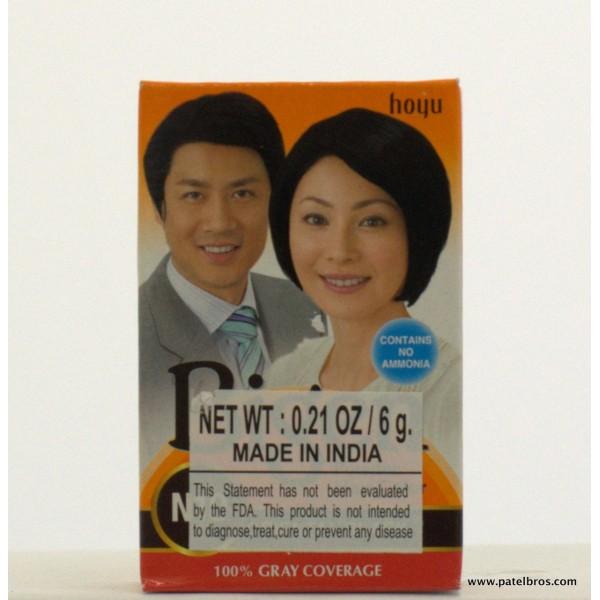 Hoyu Bigen Black N10 Hair Color 0.21 OZ / 6 Gms