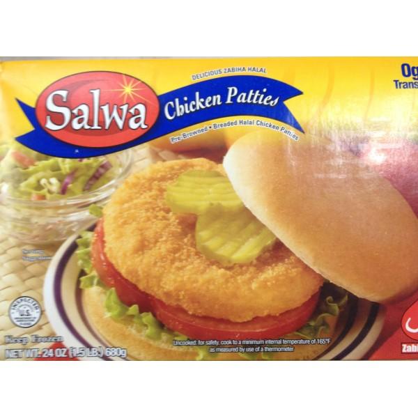 Salwa Chicken Patties 24 Oz / 680 Gms