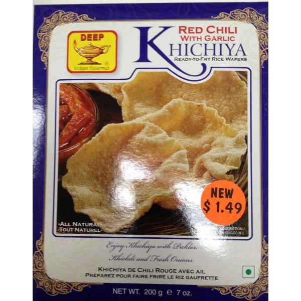 Deep Red Chilli With Garlic Khichiya 7 Oz / 200 Gms