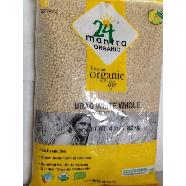 24 Mantra Organic Urad White Whole 4 LB / 1.814 KG