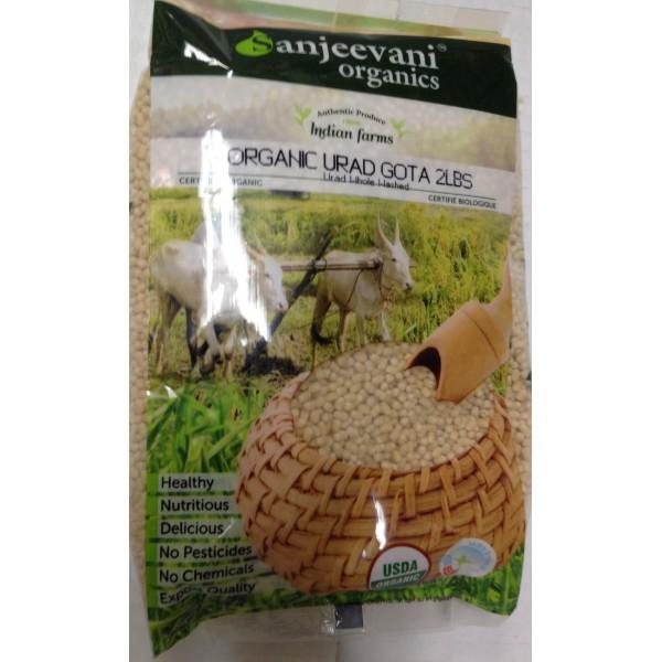 Sanjeevani Organic Urad Gota 2 LB / 907 Gms