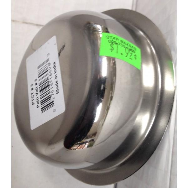 Star Bazaar Medium Steel Vesel 8 oz / 220 Gms