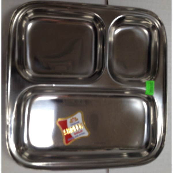 Shreeji Three Compartments Steel Plate 8 oz / 220 Gms