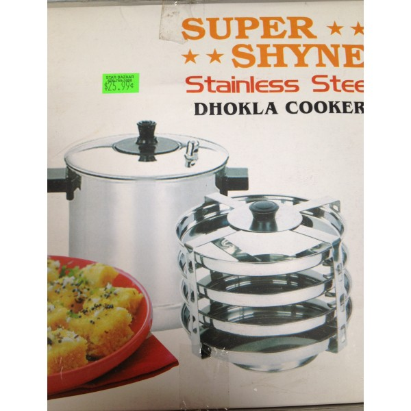 Super Shyne Dhokla Cooker 10 oz / 300 Gms