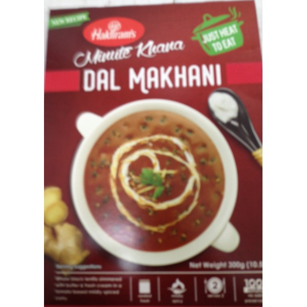Haldiram's Dal Makhani 10.5 Oz / 300 Gms
