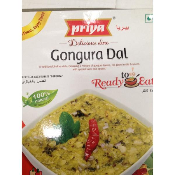 Priya Gongura Dal 10.5 Oz / 300 Gms