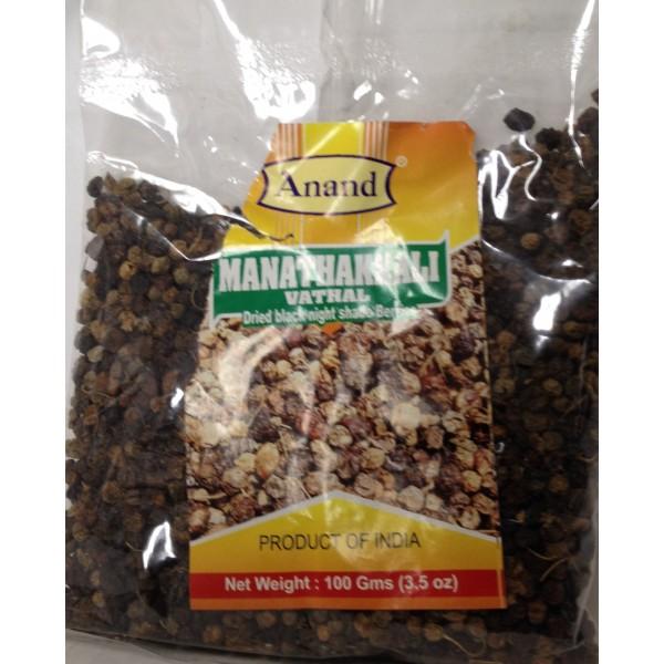 Anand Manathakkali vathal 3.5 OZ / 100 Gms