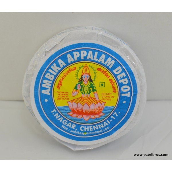 Ambika Appalam (Papad) 225 Gms