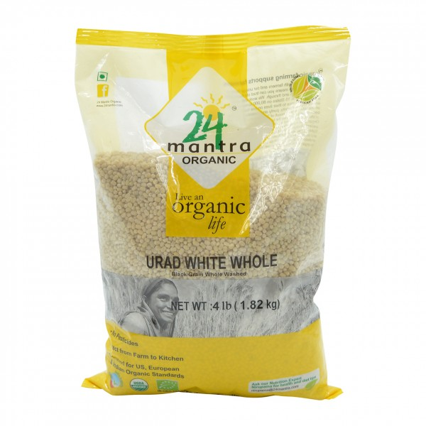 24 Mantra Organic Urad White Whole 4 Lb / 1.8 kg
