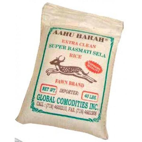 Aahubarah Basmati Rice 40lb