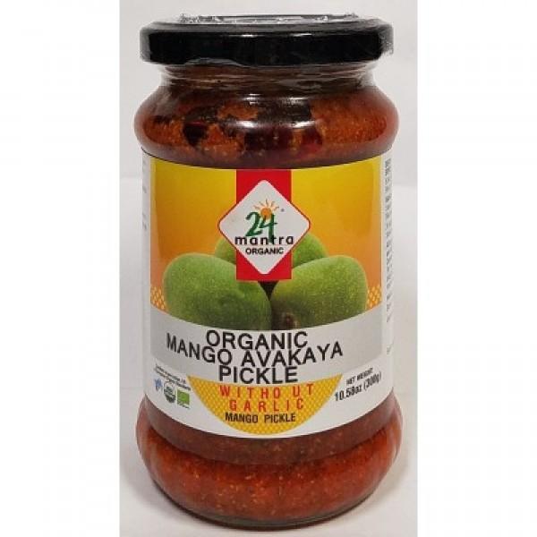 24 Mantra Organic Mango Avakaya Pickle Without Garlic 10.5 Oz / 300 Gms