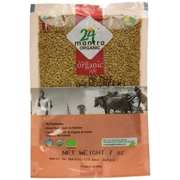 24 Mantra Organic Methi Seed 7 oz / 200 Gms